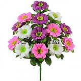 Искусственные цветы букет майор трехцветный, 45см, фото 2