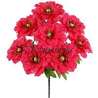 Искусственные цветы букет георгины крупной, 54см