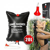Походной душ Camp Shower - душ для дачи и похода 20 литров СКЛАД 1, фото 1