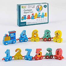 Деревянная игра поезд цифры