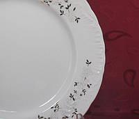 Набор салатников 17 см Rococo 9705
