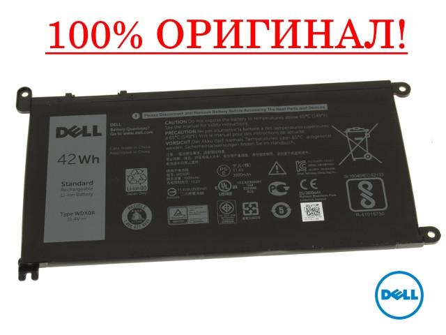 Оригинальная батарея Dell Inspiron 13 7368, P69G  - WDX0R (11.4V 42Wh) - Аккумулятор, АКБ