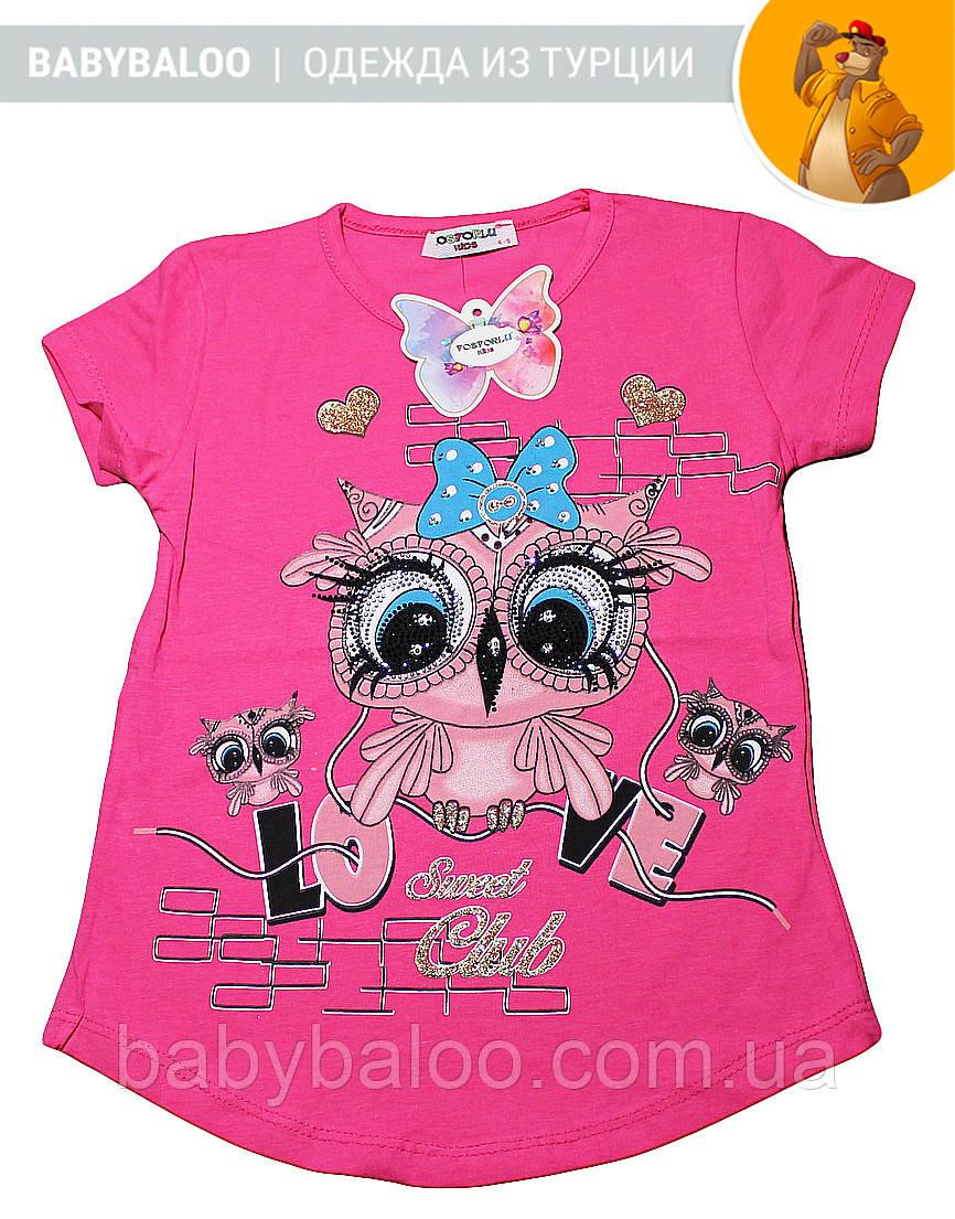 """Красивая футболка  для девочки """"Сова"""" (от 5 до 8 лет)"""