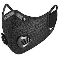 Захисна маска, респіратор Activated Carbone Mask N95 чорна від вірусів, багаторазова (для будь-якої погоди)