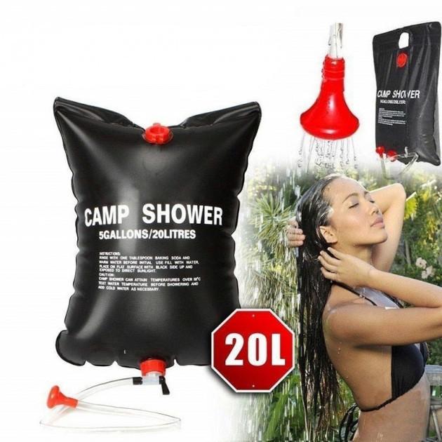Походной душ Camp Shower - душ для дачи и похода 20 литров СКЛАД 1