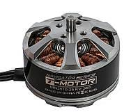 Мотор T-Motor MN3510-25 KV360 3-6S 330W для мультикоптеров