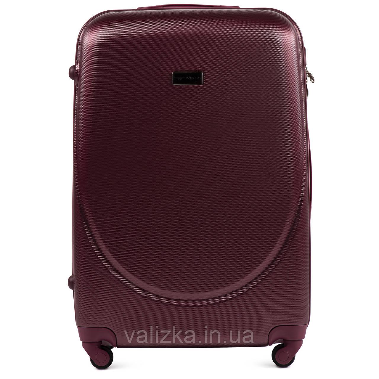 Большой пластиковый чемодан с фурнитурой в цвет бордовй