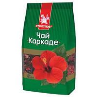 """Чай """"Каркаде"""", 70 г"""