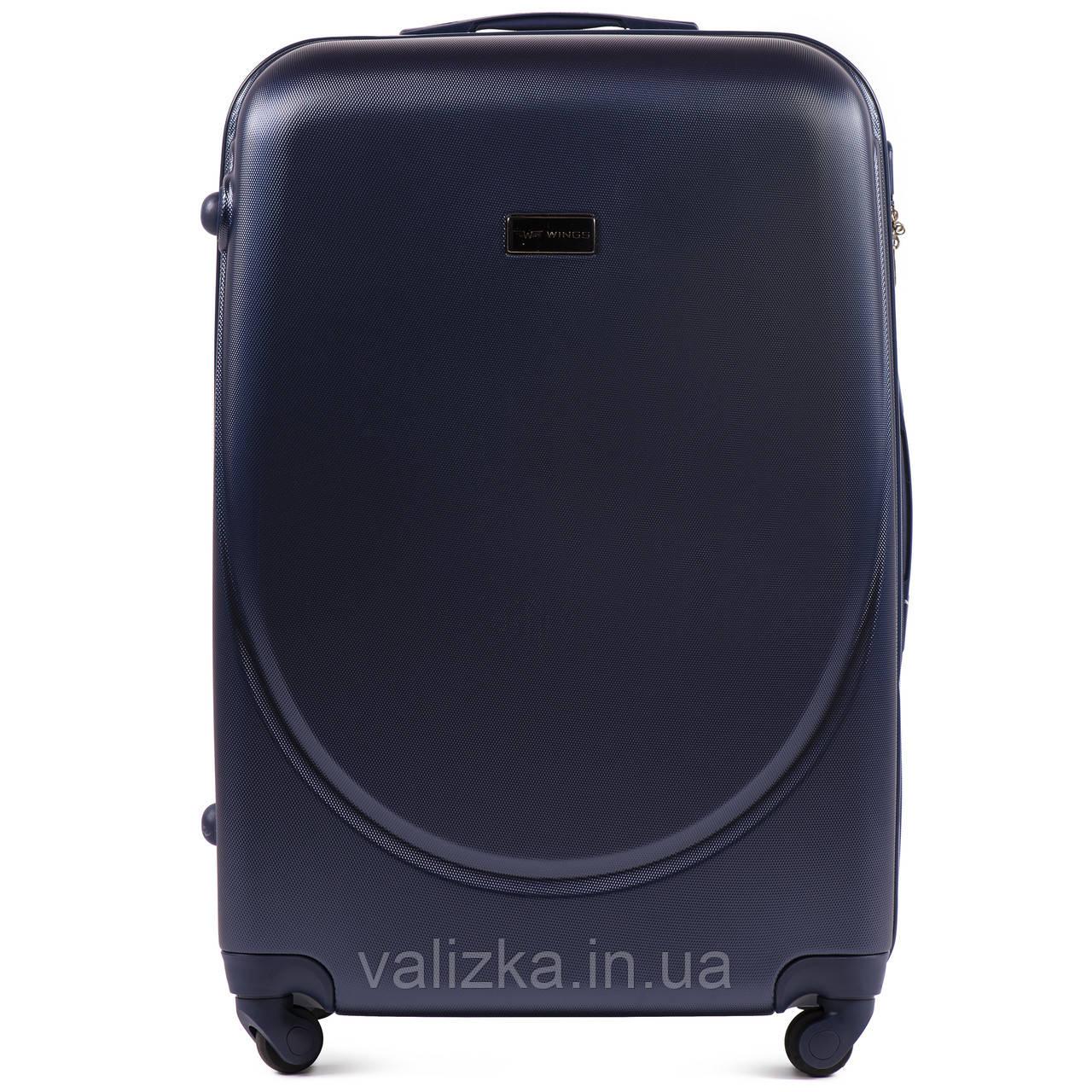 Большой пластиковый чемодан с фурнитурой в цвет синий