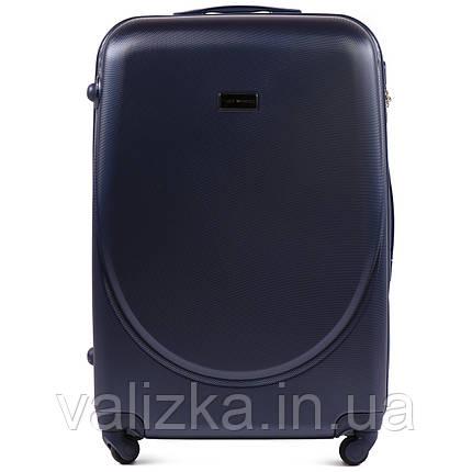Большой пластиковый чемодан с фурнитурой в цвет синий, фото 2