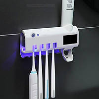 Держатель диспенсер для зубной пасты и щеток Toothbrush sterilizer WJ3, УФ-стерилизатор