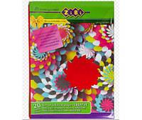 Набір кольорового паперу Креатив А4 20 аркушів