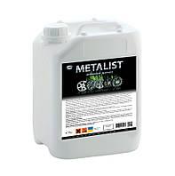 """Очиститель дисков """"МЕТАЛИСТ"""", 5 кг"""
