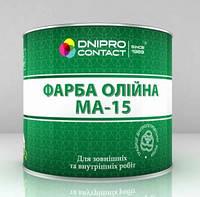 Масляная краска для дерева МА-15 Голубая 1 кг ТМ «DNIPRO-CONTACT»