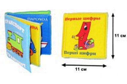 """Мякиши книги """"8 видов"""""""
