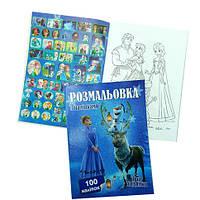 Розфарбування 100 наклейок А4 Снігові принцеси