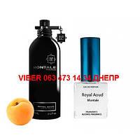 Montale Royal Aoud для женщин, Analogue Parfume 10 мл
