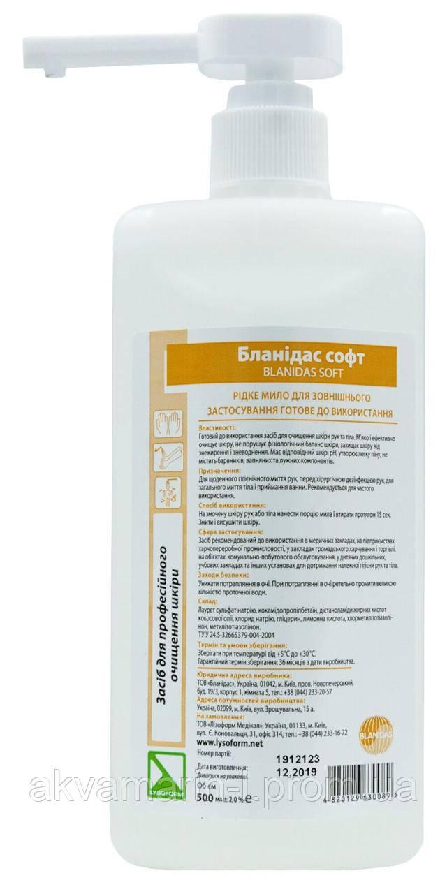 Бланидас софт жидкое мыло с глицерином, 500 мл