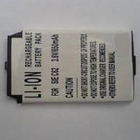 Аккумулятор PowerPlant Siemens C62