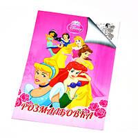 Розфарбування А4 Принцеси