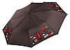 Жіночий парасольку H. DUE. O ( автомат )