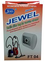 Тканинний мішок(багаторазовий) Jewel 4FT для пилососа Samsung/та ін.