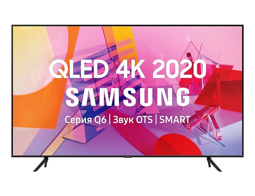 Телевизор Samsung QE50Q60T (PQI 3100 Гц, 4K UHD, HDR10+, ОС Tizen™, DVB-C/T2/S2)
