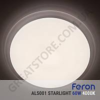 Потолочный светодиодный светильник Feron AL5001 STARLIGHT 60W 4000К