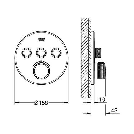 Внешняя часть термостатического смесителя для ванны Grohe Grohtherm SmartControl 29121000 на три потребителя, фото 2