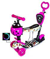 Велобег-самокат трехколесный для девочки, бело-малиновый с бабочками. Сверкающие колеса