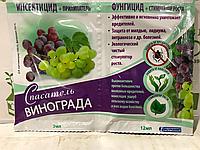 """Спасатель винограда 3мл+12мл ТМ """"Белреахим"""""""