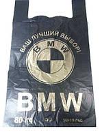 Пакет БМВ Майка Великий 100шт