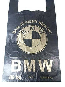 Пакет БМВ Майка Великий 50шт