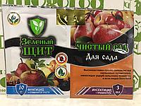 """""""Зеленый щит"""" Чистый сад для фруктовых деревьев 3+10мл ТМ Агромакси"""