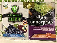 """""""Зеленый щит"""" для винограда 3+10мл ТМ Агромакси"""