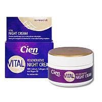 Відновлюючий нічний крем для зрілої шкіри Cien Vital Regenerative Night Cream 50 мл.