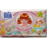 Детское крем-мыло Шик с добавлением крема 5*70 г-«забота с первых дней жизни!»