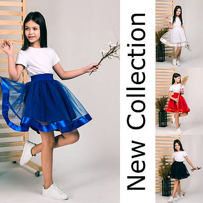 NEW Collection Skirt