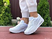 Кроссовки женские Nike Air Max 90  белые (реплика) (9496)