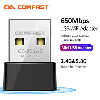 Беспроводной WiFi адаптер Comfast CF-811AC 650Mbps. Двухдиапазонный 2.4/5GHz.