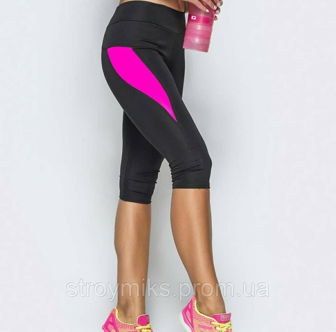 Бриджи женски спортивные с цветной вставкой(розовые)