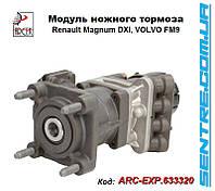 Кран тормозной Renault Magnum DXI, VOLVO FM9, 7421390589, 5010633320, K040158X50, ARCEK Турция, фото 1