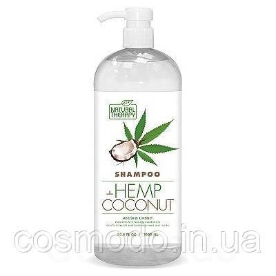 Шампунь для волос с экстрактом конопли и маслом кокоса Natural Therapy