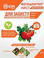 ФитоДоктор СТАРТ 20 грамм