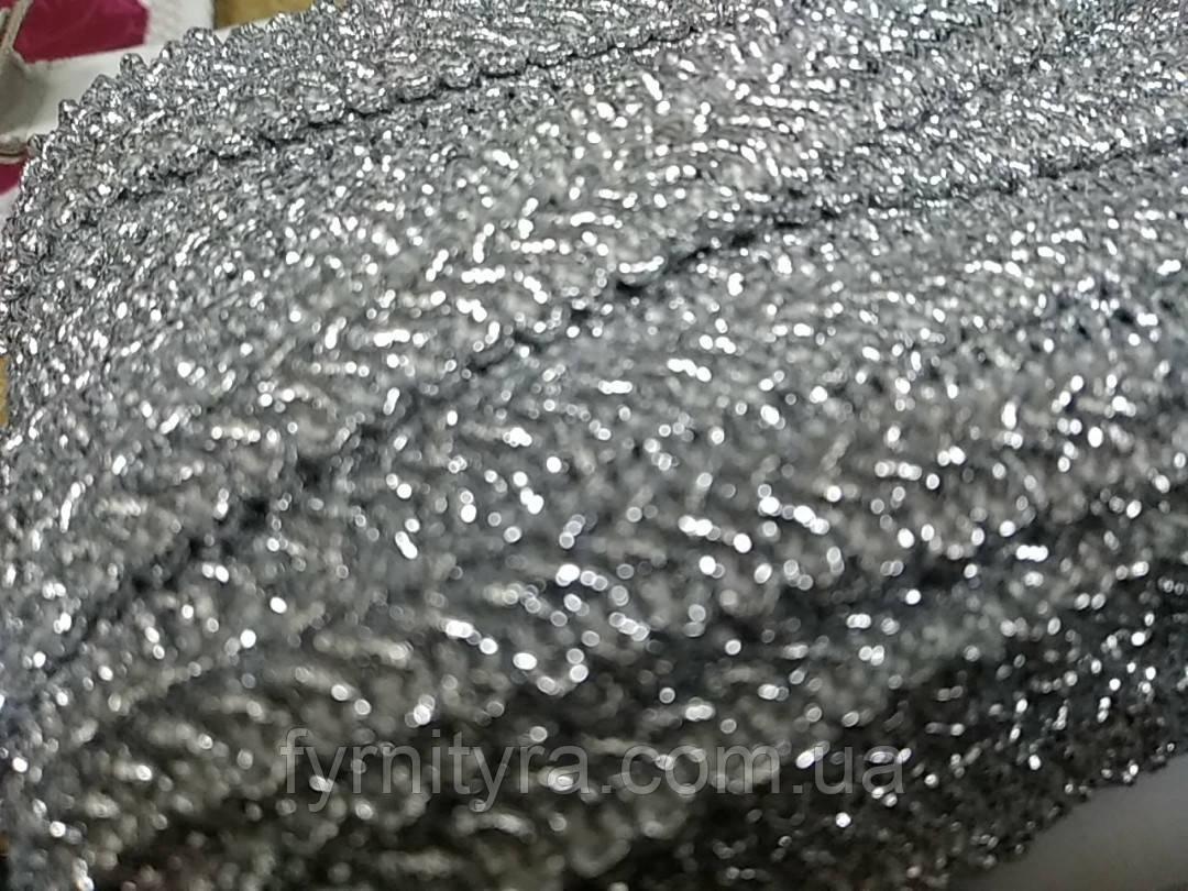 Тесьма мебельная серебро