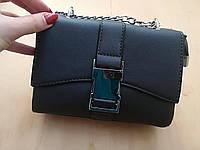 Черно-графитовая нарядная женская сумка с длинной ручкой-цепочкой