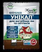 Средство для выгребных ям, туалетов, септиков Уникал С 15 г до 2 м3 отходов БТУ-Центр