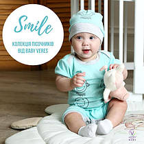 Колекція одягу Baby Veres SMILE