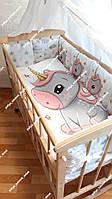 Детский постельный комплект в кроватку Единорог