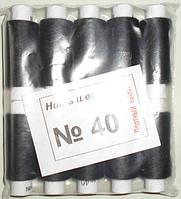 Нить № 40 чёрная